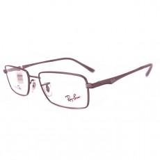 Óculos de grau RAY-BAN RB 7517 1073 52-17 140