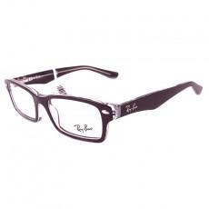 Óculos de grau RAY-BAN RB 1530 3529 48-16 130