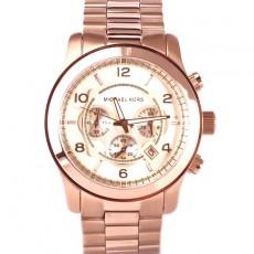 Relógio MICHAEL KORS MK 8077/Z