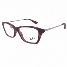 Óculos de grau RAY-BAN JUNIOR RB 1540 3616 48-14 130