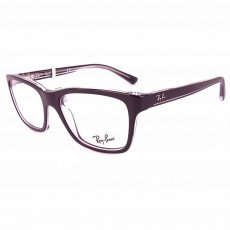 Óculos de grau RAY-BAN JUNIOR RB 1536 3529 48-16 130