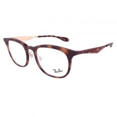 Óculos de grau RAY-BAN RB 7112 5683