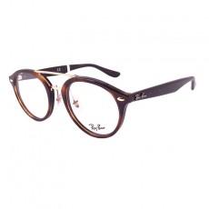 Óculos de grau RAY-BAN RB 5354 5374 50-21 145