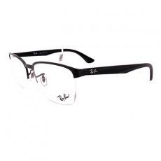 Óculos de grau RAY-BAN RB 6395L 2503 55-18 145
