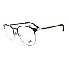 Óculos de grau RAY-BAN RB 6375 2890 53-18 145