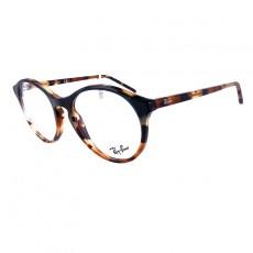 Óculos de grau RAY-BAN RB 5371 5871 51-18 140
