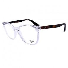 Óculos de grau RAY-BAN RB 7161L 5895 52-16 145