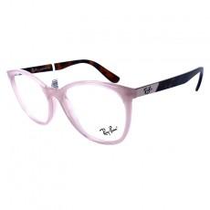 Óculos de grau RAY-BAN RB 7161L 5893 52-16 145